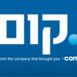 ~ヘブライ語で「.com」を表すドメイン「.קום」の一般登録受付開始~日本語、韓国語で「.com」を表すドメイン「.コム」、「.닷컴」も登録受付中