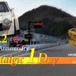 ≪OS技研 創立45周年記念≫OS技研45thAnniversary OSノスタルジック 1 day in 岡山国際サーキットを12月2日(日)に開催決定