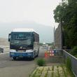 停車は1日たった1本「秘境高速バス停」なぜ誕生 降りたら戻れない? 日本一早い「最終便」