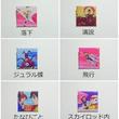 CD&レコード発売記念!『チャージマン研!』缶バッジ新発売!