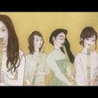 【必見】美人すぎる尺八奏者のミュージックビデオが完成 / 四季を巡り日本画が動く「デジタル絵巻」に超感動!