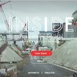福島第一原子力発電所の構内を擬似的に視察「INSIDE FUKUSHIMA DAIICHI」のスマホ版・英語版が公開