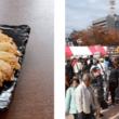 浜松市に、日本各地からご当地餃子が大集合 浜松餃子まつり2018が開催!