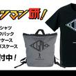 『チャージマン研!』のホログラムTシャツと2WAYバックパックなどアイテム4種の受注を開始!!アニメ・漫画のオリジナルグッズを販売する「AMNIBUS」にて