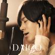 DAIGO初のカバーアルバムから2曲のMVが公開!「オマージュを超えたリスペクト」