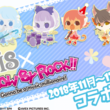 i☆RisがSHOW BY ROCK!!のキャラクターに!?音楽ゲームアプリ『SHOW BY ROCK!!』と声優アイドルユニット『i☆Ris』のコラボレーションが決定!!
