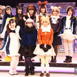 舞台「けもフレ2」本日開幕、鈴木絢音「変わっていくギンギツネを観て」