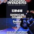 石野卓球、大沢伸一(MONDO GROSSO)、SEIHO-TECHNO SET-と日本のトップクリエイターが一堂に渋谷SOUND MUSEUM VISIONに集結。