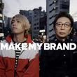 SALU、古舘伊知郎との異色コラボ曲「MAKE MY BRAND」配信