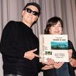 宇多丸が、カルト的人気を誇る森田芳光監督作『ときめきに死す』を語りつくす!