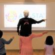 元CHA-CHA 木野正人の子ども向け体験型ダンスレッスン「Dance studio」を自由が丘の体験学習塾・学童保育「ABI-STA」で開催!