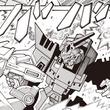 スパロボOGコミック更新!マシンセルの暴走によって思いがけぬ展開が……「パニック・モンガー」【電撃スパロボNo.144】