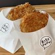 チキンラーメンがコロッケになった! 外はポリっと中ふっくら、大阪・池田の新名物