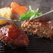 まるでステーキ!?職人技も旨みも込めた黒毛和牛ハンバーグをはじめとした QUEEN'S ISETAN ハンバーグステーキシリーズ 11月15日(木)より新発売