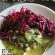 サラダのようでもあり、副菜でもあり、主菜にもなるスープ。料理書籍『野菜がおいしいのはスープだから』発売