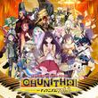 音楽ゲーム『CHUNITHM』のオリジナル楽曲をピアノアレンジで初音源化