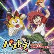 【パズドラ】ガンホーの人気TVアニメ『パズドラ』のオリジナルサウンドトラックが発売決定!