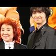 動画:三浦大知、「ドラゴンボール」声優陣との共演に「震えています」 野沢雅子が主題歌を絶賛 「ドラゴンボール超 ブロリー」ワールドプレミアイベント