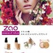 フランス発のメイクアップブランド『ZAO』期間限定POP UP STOREが博多マルイに初登場!
