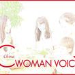 日本最大級の中国人女性コミュニティと戦略パートナー業務提携コミュニティ共創型インバウンドプロモーション「C WOMAN VOICE」提供開始