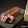 ダンデライオン・チョコレート インド産のカカオ豆を使用したオリジナルガトーショコラを販売開始