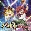 ガンホーの人気TVアニメ『パズドラ』のオリジナルサウンドトラックが発売決定!