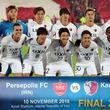 鹿島、17日カシマでキルギス代表と練習試合…入場無料で一般公開