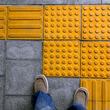 日本が生んだ発明は世界のスタンダードへ!点字ブロックの知られざる歴史