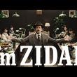 """「突然ですが……」。岡田准一、口髭をたくわえた英国紳士風キャラ""""ZIDAN(ジダン)""""を好演"""