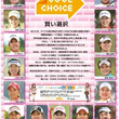 LPGAツアーチャンピオンシップ リコーカップ 女子プロゴルファーの環境活動