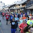 蔵造りの町並みを駆け抜ける 「小江戸川越ハーフマラソン」11月25日(日)午前8時からJ:COMチャンネルで生中継!