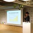 「FUNDINNO」×「billage OSAKA」イベント第一弾を11月2日に開催しました