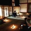 一足先に茶は新年!日本茶スタートアップTeaRoomが曹洞宗大本山總持寺にて大茶会を主宰。