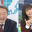 NMB48・渋谷凪咲が、池上彰のニュースショーでボケ連発