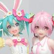 「桜ミク」が初プライズフィギュア化!森倉円氏デザインによるウサギをイメージした衣装の初音ミクにも注目!