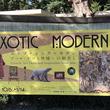 東京都庭園美術館で堪能する、エキゾティックなアール・デコ