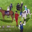 劇場版Fate×競馬!ライダーがジョッキーに、ベルレフォーンで真アサシンを追う