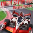 ヴァリアブルアクション「新世紀GPXサイバーフォーミュラ」シリーズより「ナイトセイバー005」のメタリックカラー版が登場!