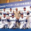 広島ドラ1小園は51、楽天ドラ1辰己は7…22日の各球団新入団選手の背番号