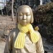 慰安婦財団解散でも本音は「助けて日本」の韓国世論