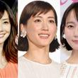 綾瀬はるか、吉岡里帆、倉科カナ…グラビアアイドル出身女優たちの活躍