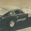 1986年、目指せゼロヨン10秒の壁突破! 「オートセレクトS30Z」さすがの実力11秒台!その2【OPTION 1986年1月号より】