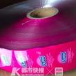 中国でオカモトやデュレックスの偽物コンドーム製造一味が検挙 不衛生な場所で製造され中にはリサイクルされた物も