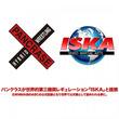 パンクラスが世界的第三機関レギュレーション「ISKA」と提携。日本 MMA 初のABCの公式記録となり世界で公式戦として認められる事に。