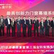 YKK AP中国事業で2つのブランド表彰 門窓商品「LD65T」が「金軒賞」受賞、「採用したい建材ブランド」を2地域で上位選出