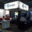 [InterBEE2018]EIZOブース:PQ方式とHybrid Log Gamma方式両方のガンマに対応した27.0型カラーマネージメント液晶モニター「ColorEdge CG279X」を展示