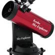 12月13日(木)親子天文教室