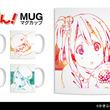 『けいおん!』のマグカップの受注を開始!!アニメ・漫画のオリジナルグッズを販売する「AMNIBUS」にて
