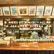 【福岡コーヒー巡り】コーヒーの伝道師が作る純なる一杯「三和珈琲館」