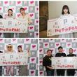11月23日(金・祝)  TOKYO FMホリデースペシャル『パーソル presents 勤労感謝Fes!』 開催